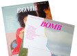 Gift Guide 2012: What To Buy Your Hippest Friend (SLIDESHOW)
