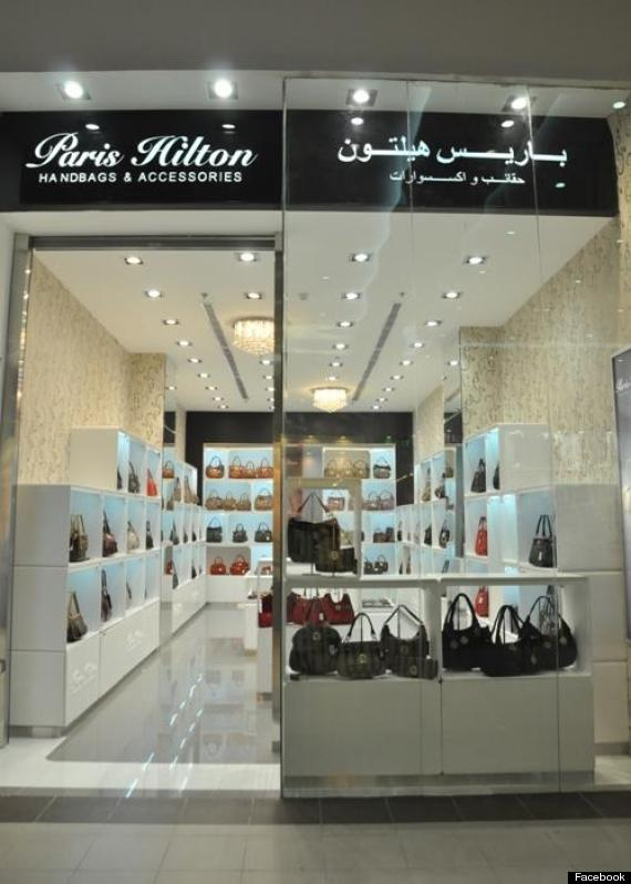 paris hilton store holy city mecca saudi arabia