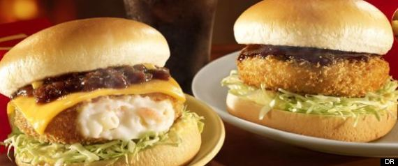HAMBURGER MCDONALDS JAPON