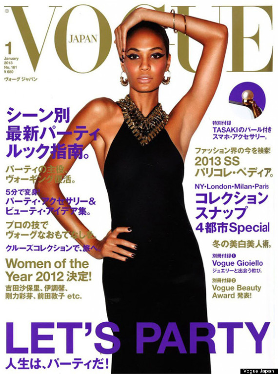 joan smalls vogue japan