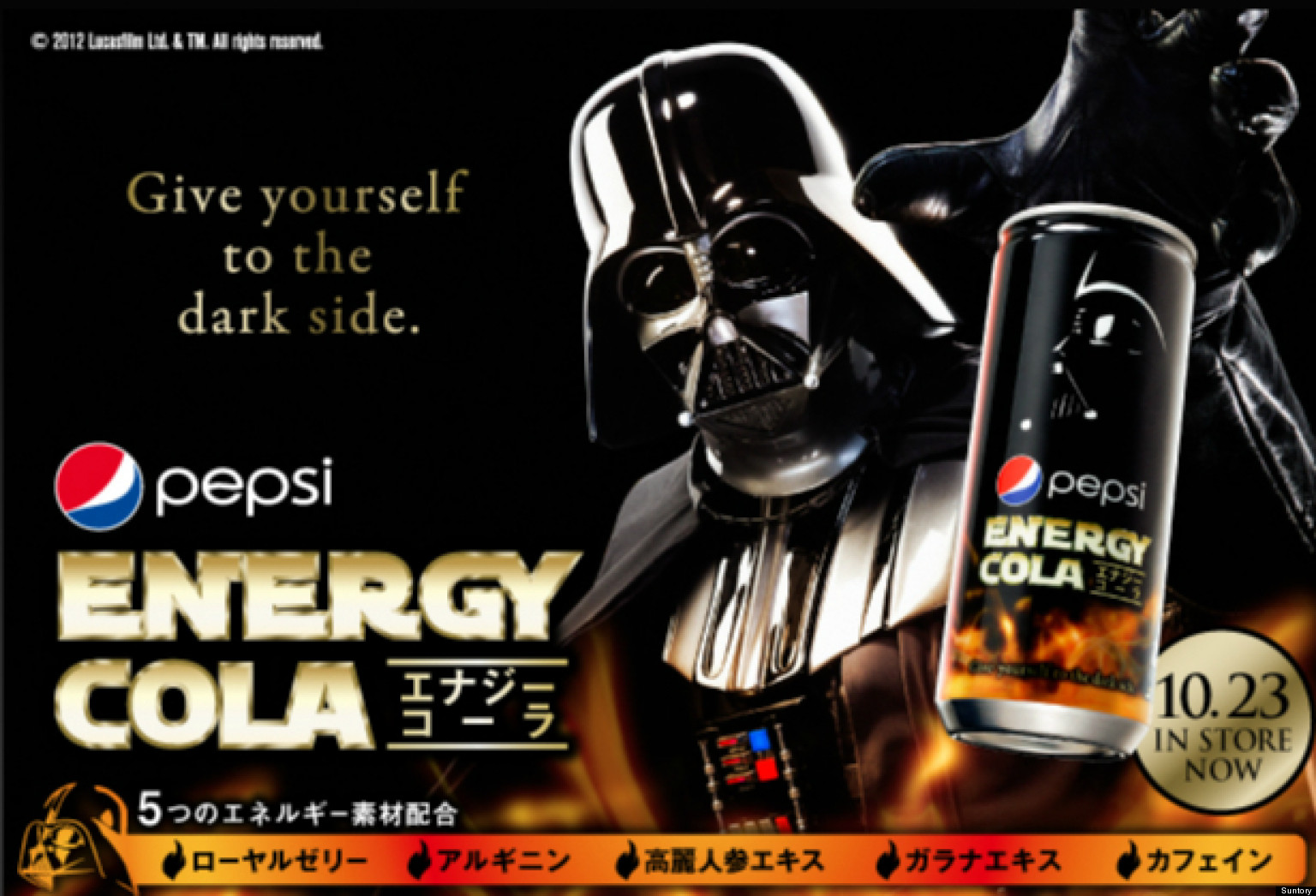 the dark side of energy drinks Energy drinks are more complex than simple ground coffee beans or  drinking  these for almost 2 years, and i have seen not a single negative side effect.
