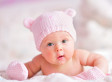Baby Names 2012: BabyCenter Announces Top 100 Names And Biggest Trends In Naming [PHOTOS]