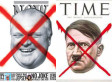 Rob Ford Now Cover Too Similar To Time's Hitler Cover?