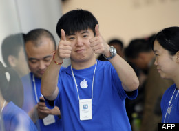 Apple Chine