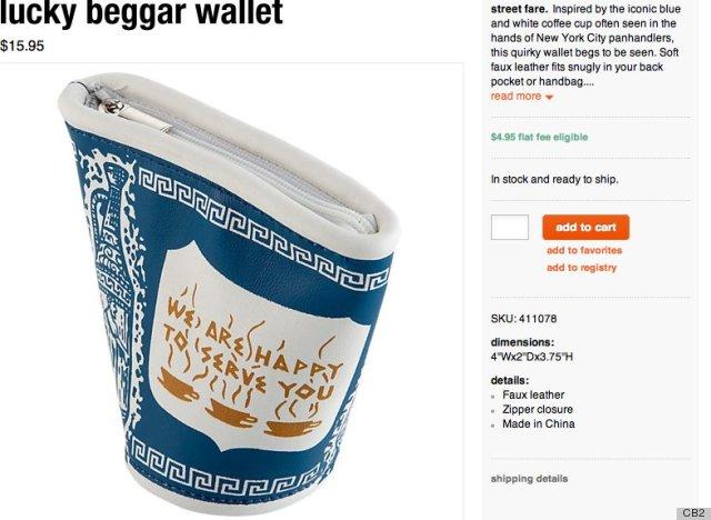 cb2 recalls lucky beggar wallet