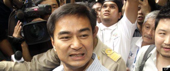 ABHISIT VEJJAJIVA THAILAND PRIME MINISTER