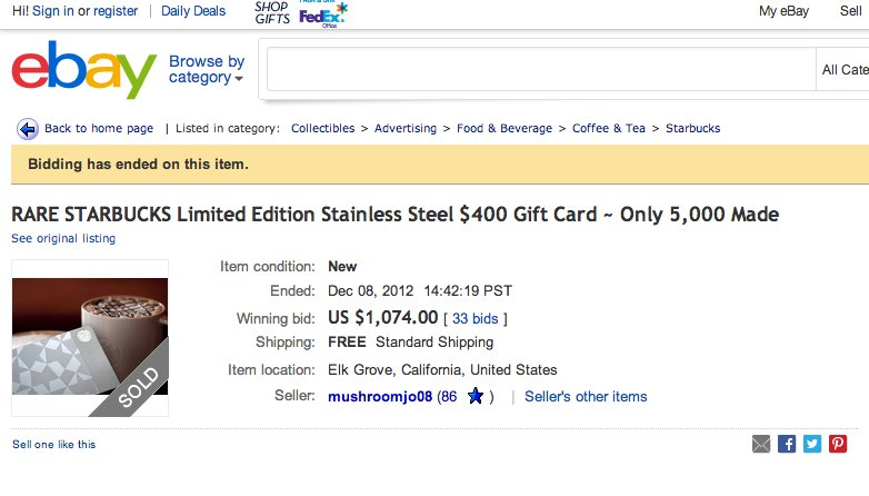 starbucks steel cards on ebay