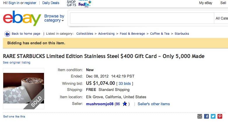 starbucks steel cards on ebay