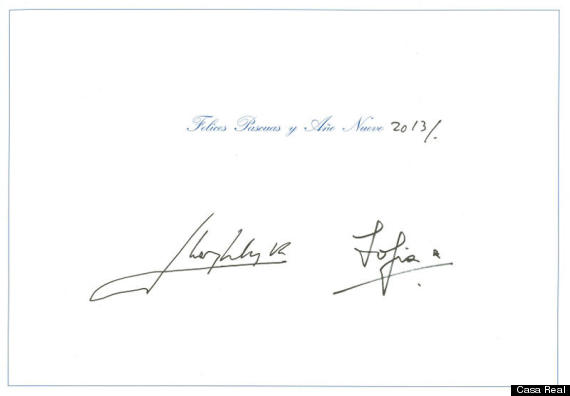 felicitación navidad rey 2012