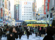 Cleanest Cities In The World: Tokyo, Singapore Top TripAdvisor's 2012 City Survey (PHOTOS)