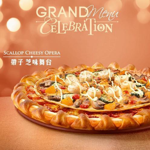 pizza hut cheesy opera