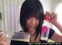 Japanese Porn Star Gets 100 Bottles Of Semen From Fans (NSFW)