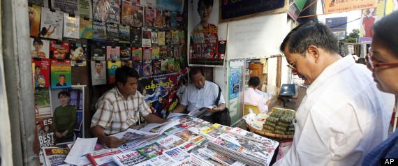 MYANMAR NEWSPAPERS