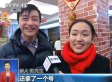 'Love You Forever' Day: Chinese Couples Rush To Get Married On Jan. 4, 2013 (VIDEO)