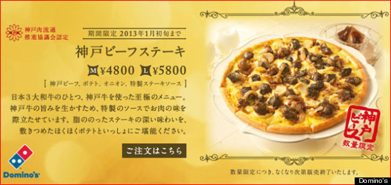 kobe beef steak pizza dominos