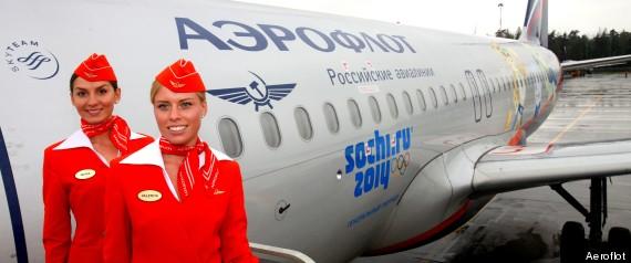 RUSSIA AEROFLOT 90TH BIRTHDAY