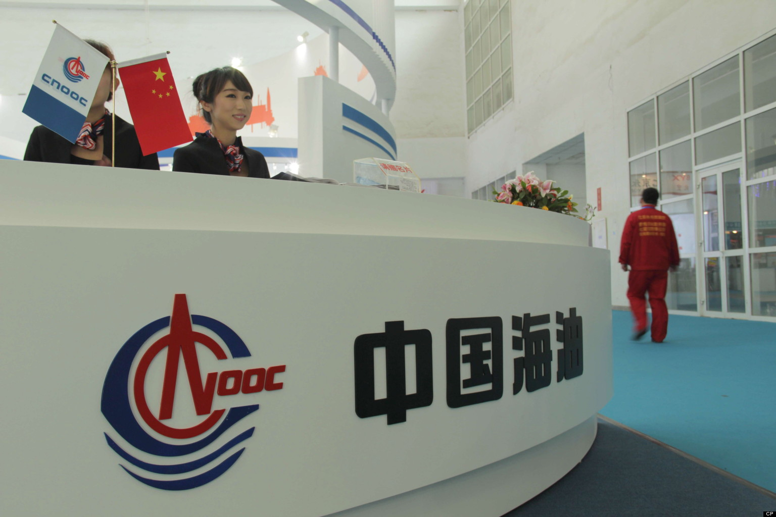 nexen cnooc company analysis Canada based nexen inc ( nxy ) has entered into a joint venture (jv) agreement with cnooc ltd ( ceo ) entailing the chinese company to participate.
