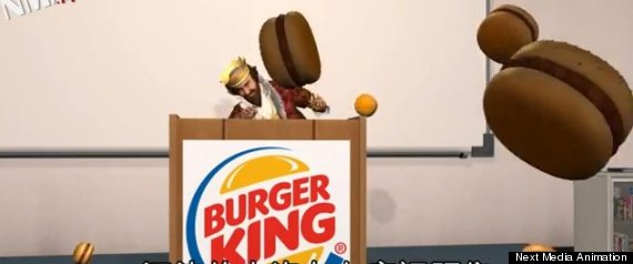 BURGER KING HORSEMEAT