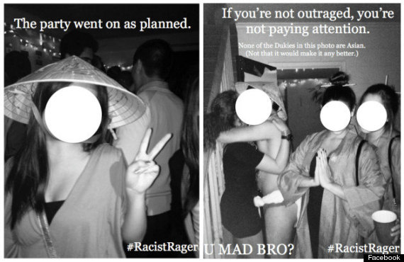 duke racist rager flyer
