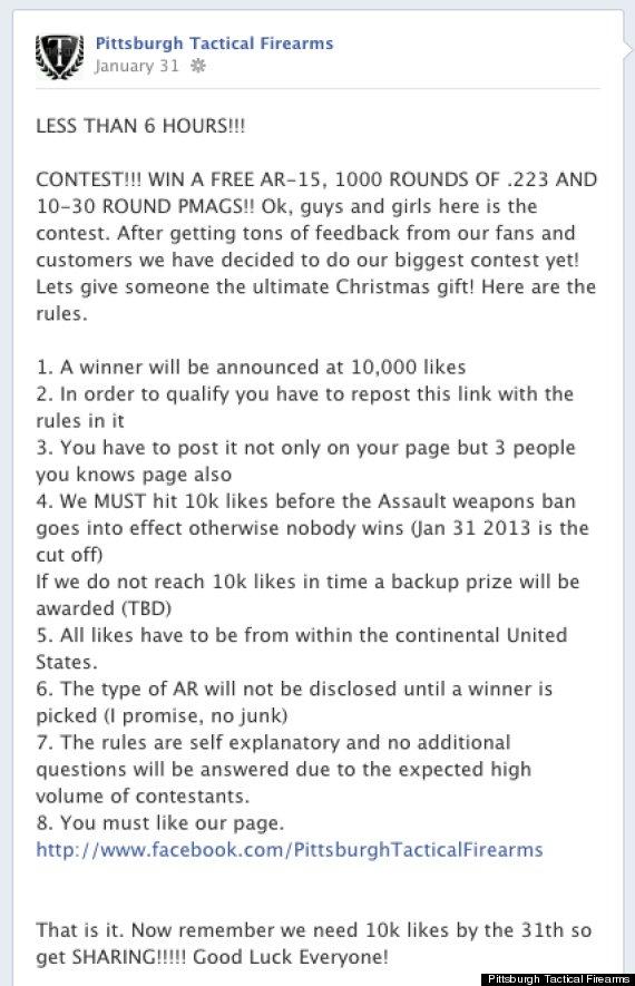 firearm giveaway