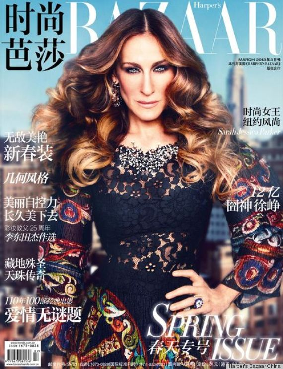 Sarah jessica parker photoshop fail actress looks strange on harper s
